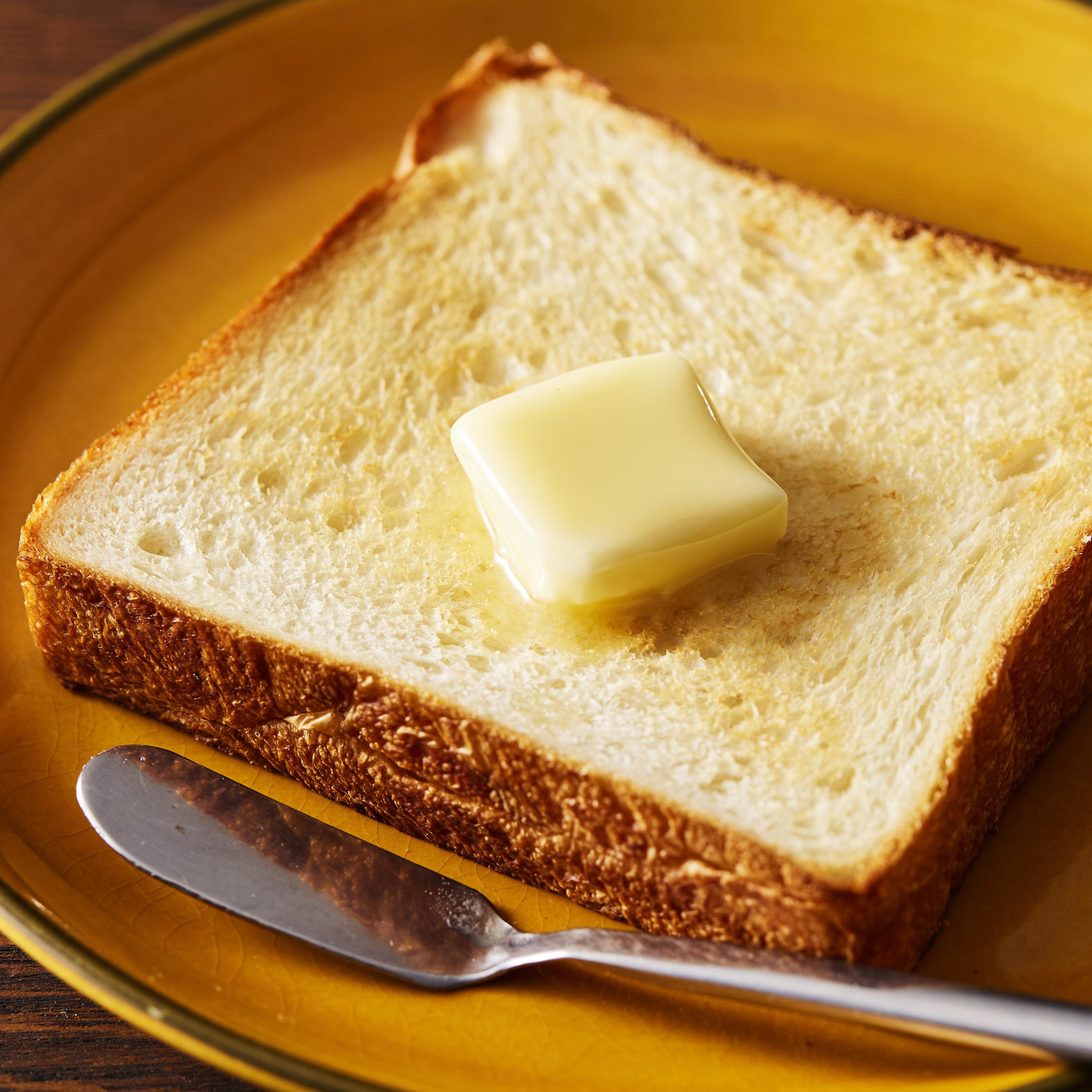 #ハッシュタグパン