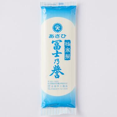 合田平三商店