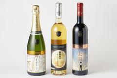 【限定96個】『神の雫』の著者が選ぶ祇園祭ワイン3本セット