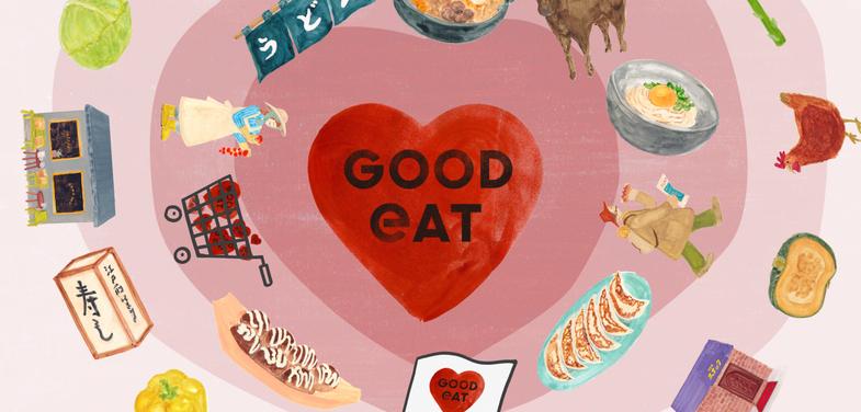 ##GOOD EAT CLUB