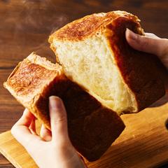 冷凍パンって、こんなに美味しいの?/#ハッシュタグパン人気食べ比べ3種セット(各1個)